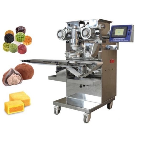 Rice Cake Chocolate Dried Mulberry Packing Machine #2 image