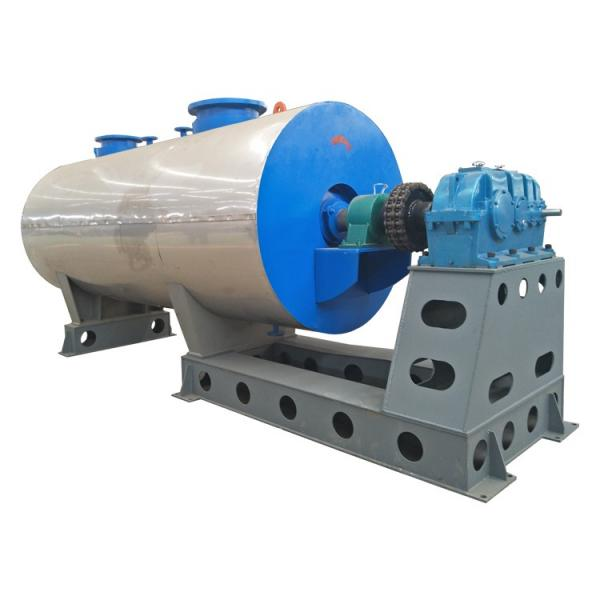 Animal Feed Pellet Making Machine for Fish Feed #1 image